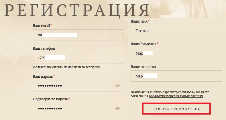 """Официальный сайт """"Бессмертный полк"""" 2019"""