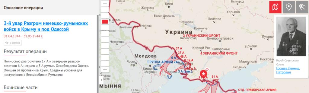 Интерактивная карта Памяти народа