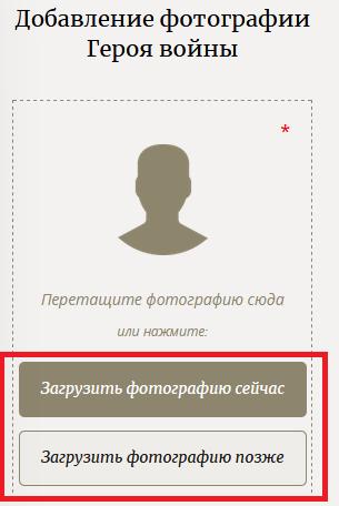 """Сайт """"Память народа"""" - поиск по фамилии. Архив."""