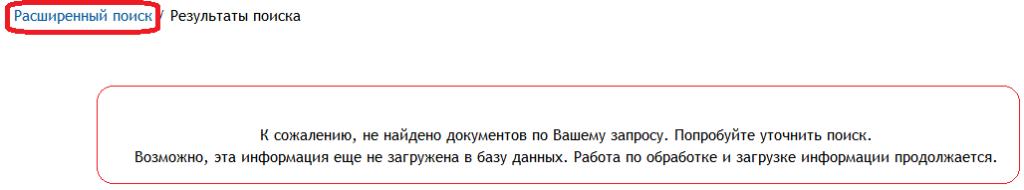 Мемориал Алешков Сергей Андреевич 1